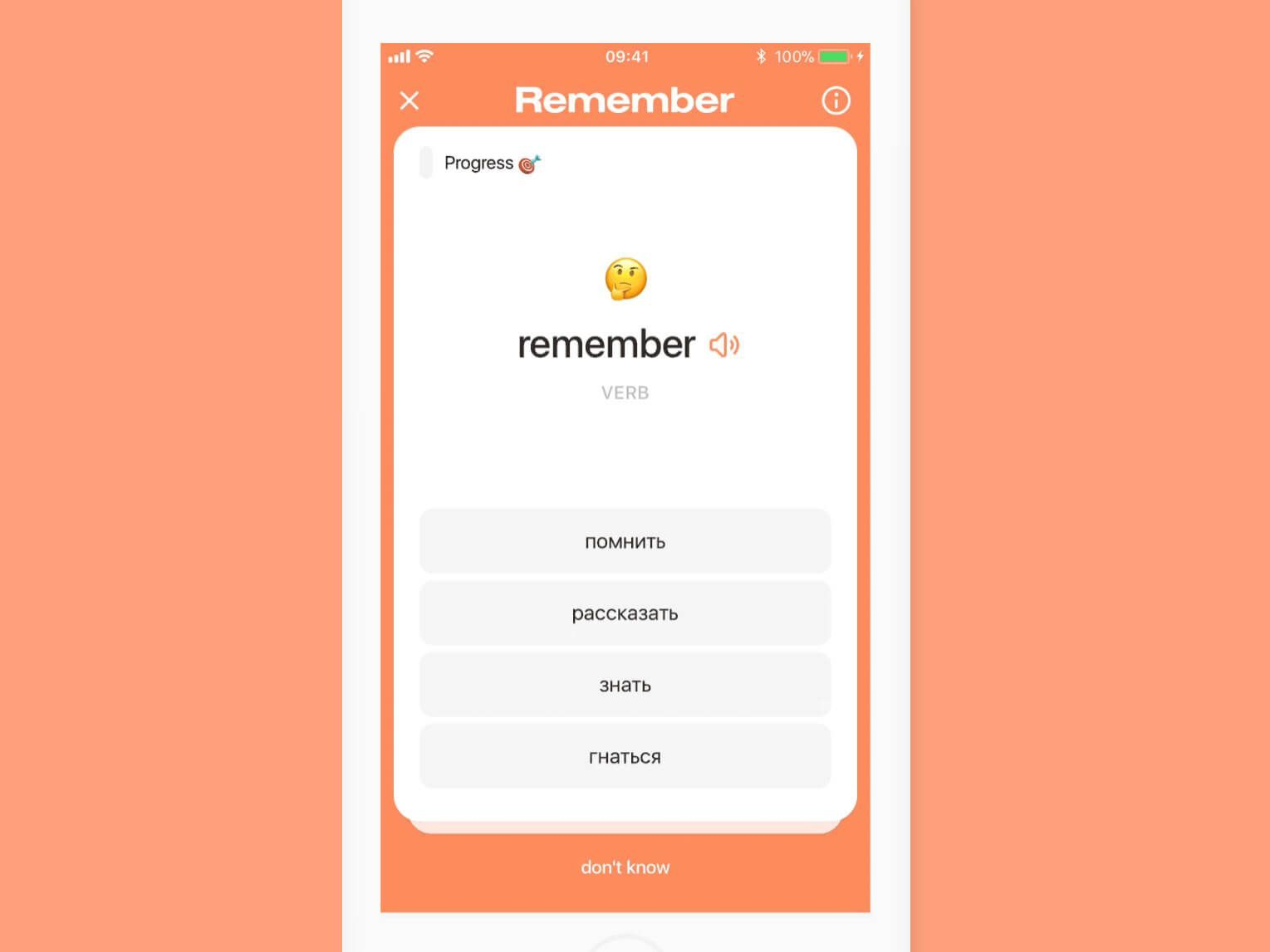 Remember: The Personalized Language Learning App - New
